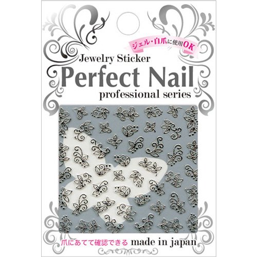Perfect Nailprofessional series RCー11