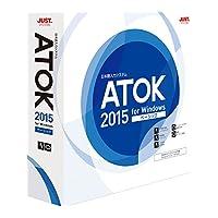 ATOK 2015 for Windows(ベーシック)
