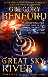 Great Sky River (Galactic Center) (0446611557) by Benford, Gregory