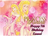 Single Source Party Supply - Disney Princess Edible Icing Image #11-8.25 Round