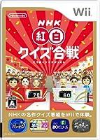 NHK紅白クイズ合戦