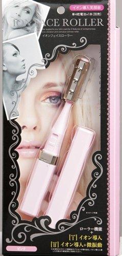 イオンフェイスローラー ピンク