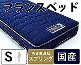 ブレスエアー ボディコンディショニングマットレス シングルサイズ 両面仕様グレード(RH-BAE-DLX)