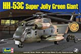 Revell 1:48 HH-53C Super Jolly Green