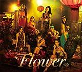 Flower「熱帯魚の涙」