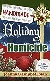 Handmade, Holiday, Homicide (A Kiki Lowenstein Scrap-N-Craft Mystery) (Volume 10)