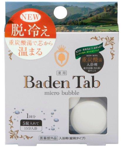 紀陽 薬用baden タブ