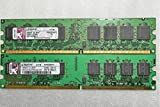 MEMORY EXPERT 2GB 2X 1GB DDR2 533MHz PC2-4200 PC2-4300 DDR2 533 240 PIN DIMM