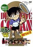 名探偵コナン PART16 vol.7