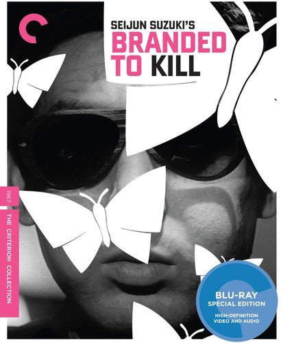 Blu-ray : Branded to Kill (Criterion Collection) (Black & White, , Widescreen)