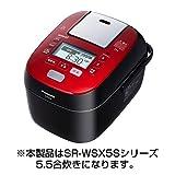 W���ǂ萆�� SR-WSX105S-K [���[�W���u���b�N]