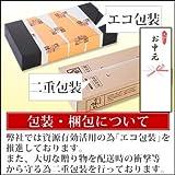 ギフトボックス付き(通常用) 国産うなぎ3種組み合わせセット かば焼き 合計約300g たれ・山椒付き ランキングお取り寄せ