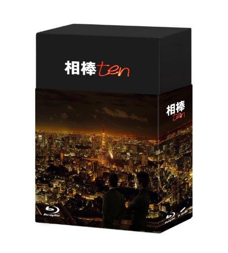 相棒 season 10 ブルーレイBOX (6枚組) [Blu-ray]の画像