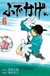 修羅の門異伝 ふでかげ(6) (月刊マガジンコミックス)