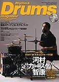Rhythm & Drums Magazine(リズム アンド ドラムマガジン)2012年07月号(CD付き)[雑誌]