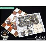 七五三 3歳 男の子用 金襴袴&小物の7点セット18cm「空色、四ツ菱」TTH609