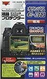 Kenko 液晶保護フィルム オリンパスE-30用 K-852606