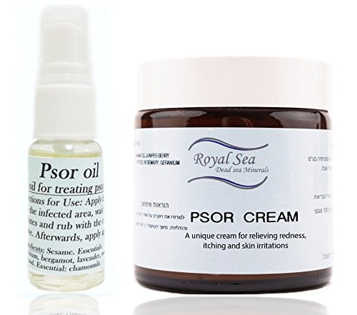 Revolutionary Kit Dead Sea Salt Psoriasis Cream [4.05 Oz] and Oil Just Natural Treatment Control for Hand, Foot, Elbows, Head, Skin, Minerals and Essential Oils (Dead Sea Salt Psoriasis Cream compare prices)