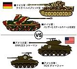 """1/72 タイガー1&パンサーG VS M4A4E8 シャーマン& M24 チャーフィー""""ライン川突破作戦"""""""