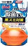 液体ブルーレットおくだけ除菌EX トイレタンク芳香洗浄剤 詰め替え用 スーパーオレンジ 70ml
