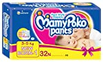 Mamy Poko Pant Style Extra Small Size Diapers (32 Count)