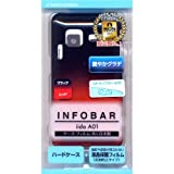 ラスタバナナ C241IIDA INFOBAR(A01)専用 ハードケース グラデ/ブラック×レッド