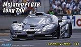 フジミ模型 1/24 リアルスポーツカーシリーズNo.57 マクラーレンF1 GTR ロングテール ル・マン 1998 #41