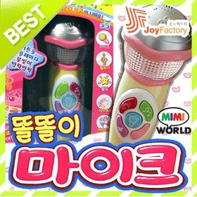 [Mimi World] [Penis Microphone Assistant Mimi World Activation Singing Doll Play Popular Agitation Penis Penis Penis Girls Toys Series 3