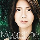 Moonshine〜月あかり〜♪松下奈緒