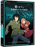 Eden of the East: Complete Series (Anime Classics)