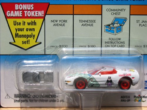 Johnny Lightning 2000 MONOPOLY Assortment (Variety - sold by piece) - 1