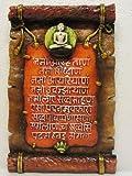 """Clickshop9 Jain Navkar Mantra Religious Mural Wall Decor Party Gifts (Multicolor, 1""""*6.5""""*10"""")"""