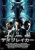 【おトク値!】デイブレイカー DVD[DVD]