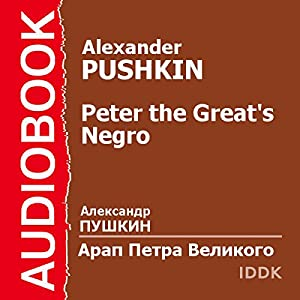 Peter the Great's Negro [Russian Edition] Audiobook