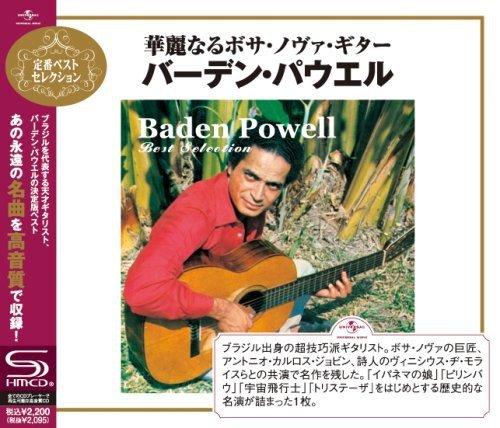 華麗なるボサ・ノヴァ・ギター~バーデン・パウエル・ベスト・セレクション バーデン・パウエル USMジャパン