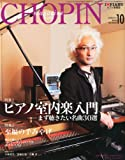 CHOPIN () 2011 10 []