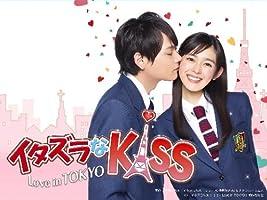 "�C�^�Y����Kiss~Love in TOKYO �V�[�Y�� 1 - �G�s�\�[�h 1 ""���͗��ꐯ�ƂƂ���"""