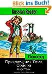 Russian Reader: Elementary. Tom Sawye...