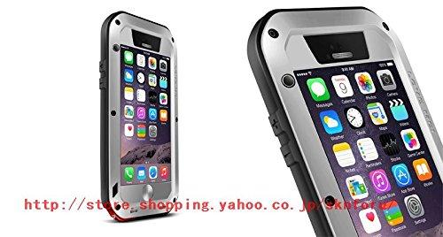 iPhone6ケース 4.7インチ 最強ケース 耐衝撃、防塵、防水 (銀)
