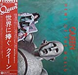 Queen ?- News Of The World Japan Pressing with OBI P-10430E