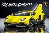 1/24 スーパーカーシリーズNo.17 ランボルギーニ アヴェンタドール LP720-4 50アニバサリオ エディション
