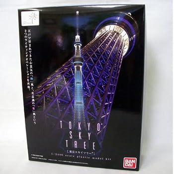 バンダイ 1/2400スケール東京の新しいシンボルタワー 東京スカイツリー プラモデル
