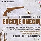 チャイコフスキーの『エフゲニー・オネーギン』