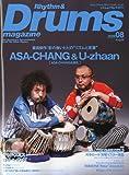 Rhythm & Drums magazine (リズム アンド ドラムマガジン) 2009年 08月号 [雑誌]