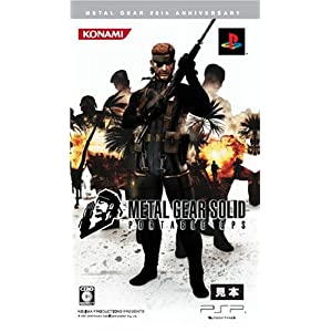 METAL GEAR SOLID PORTABLE OPS - konami.com