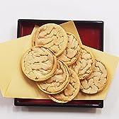 全喜堂 塩せんべい 1袋  チョコレートスプレッド15g  イチゴミックスジャム15g付