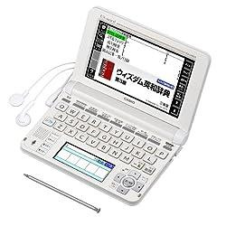 【Amazon.co.jp限定】カシオ 電子辞書 エクスワード 高校生モデル XD-U4805WE ホワイト