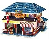 DEZAR 懐かしの駄菓子屋 ドールハウスキット 組み立て式