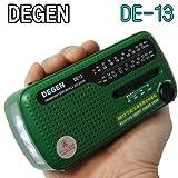 DE-13 台風地震対策 災害 防災 電池不要手回し発電機内蔵 短波/AM/FMラジオ ソーラー充電 懐中電灯 携帯電話充電 アンドロイドスマートホン用マイクロUSBコネクタ添付