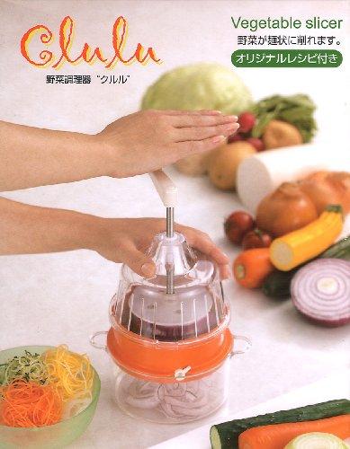 Clulu クルル 野菜の回転スライサー オレンジ